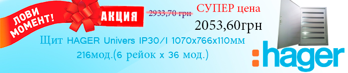 Распределительный щит abb на 36 модулей цена