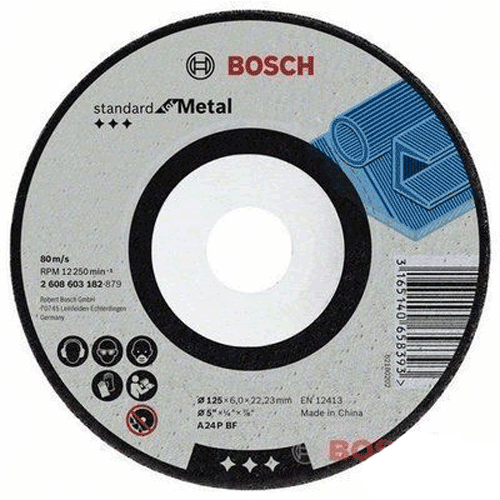 Обдирный Круг выпуклой формы Bosch Standard for Metal 125х6 мм