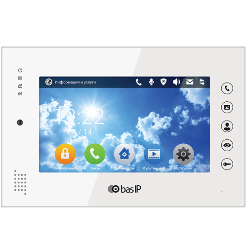IP Видеодомофон AN-07 W V3 White,  Bas IP