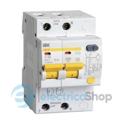Дифференциальный автомат IEK MAD10-2-025-B-030 купить цена Киев | Электрика-Шоп
