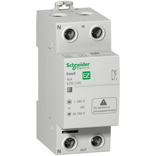 Реле напряжения Easy9 1P+N 40А / 230V EZ9C1240 Schneider Electric